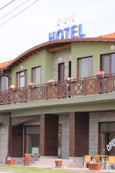 Hotel Pictures: Dragoman Hotel, Dragoman