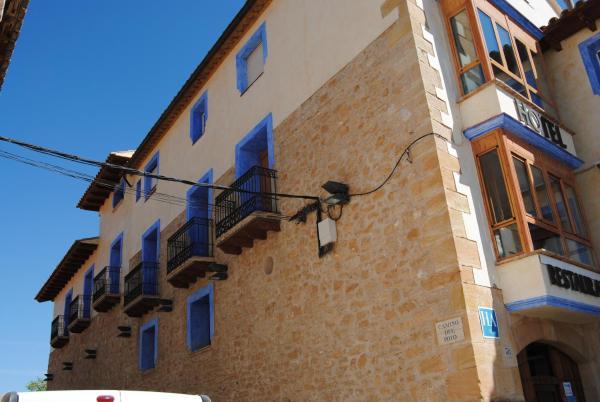 Hotel Pictures: Posada Guadalupe, Monroyo