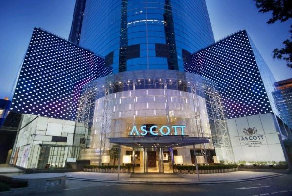 Zdjęcia hotelu: Ascott Huai Hai Road Shanghai, Szanghaj