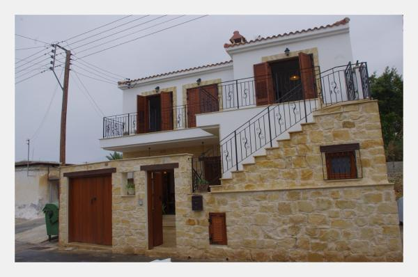 Hotel Pictures: Kyriakos House, Timi