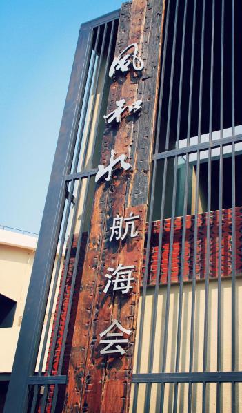 Hotel Pictures: Xiamen Fengshui Sailing Club & Resort, Xiamen