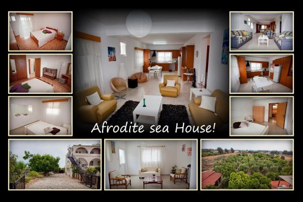 Hotel Pictures: Afrodite Sea House, Paphos City