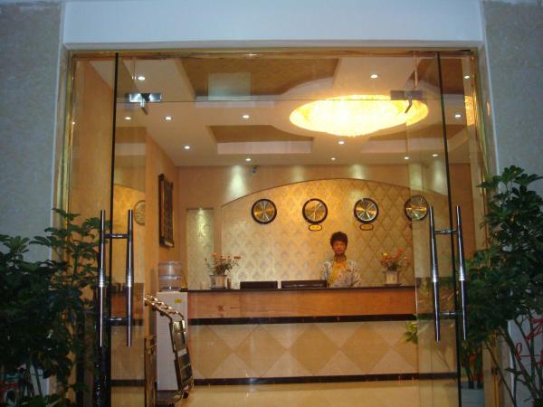 Hotel Pictures: Jiuzhaigou Man Jiang Hong Hotel, Jiuzhaigou