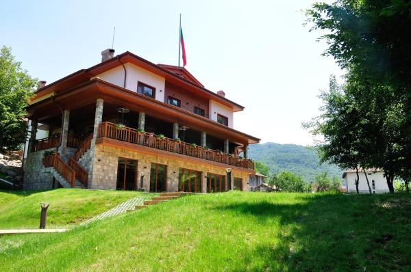 Hotel Pictures: Balkan Guest House, Valevtsi