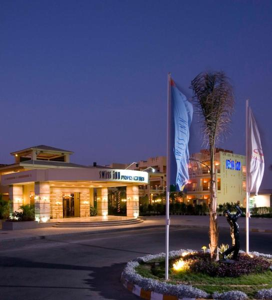Hotel Pictures: Swiss Inn Pyramids Golf Resort, 6th Of October