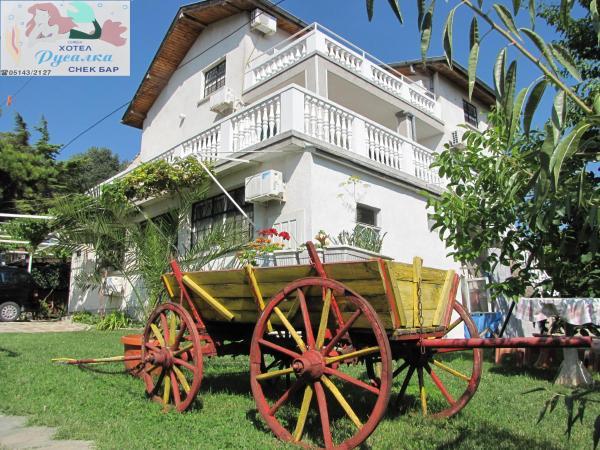 Фотографии отеля: Family Hotel Rusalka, Бяла