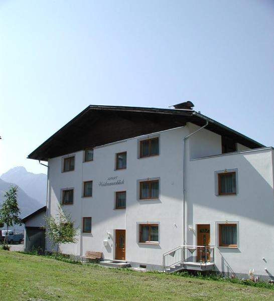 Fotos del hotel: , Serfaus