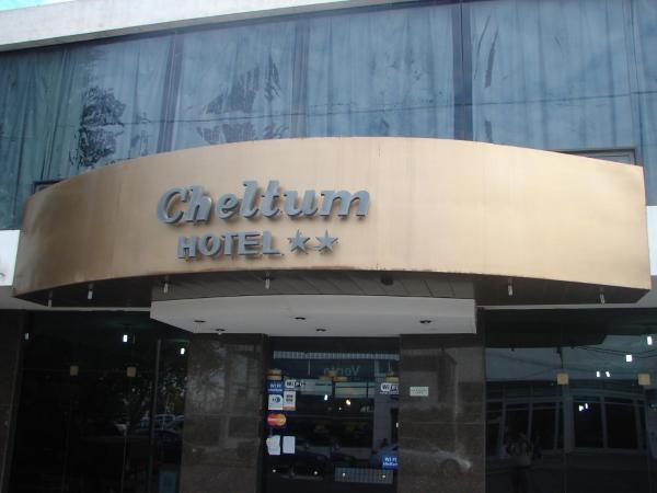 ホテル写真: Cheltum Hotel, Trelew