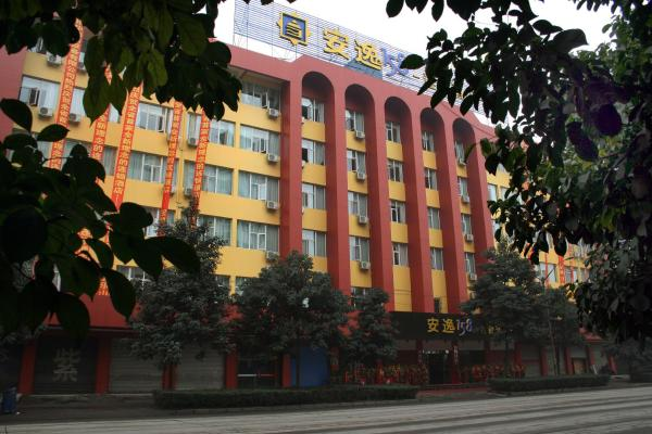 Hotel Pictures: Ane Chain Hotel - Le Shan Branch, Leshan