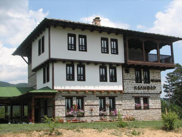Φωτογραφίες: Family Hotel Kalifer, Kalofer