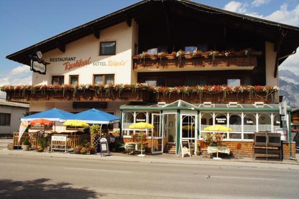 酒店图片: Hotel Kögele, 因斯布鲁克