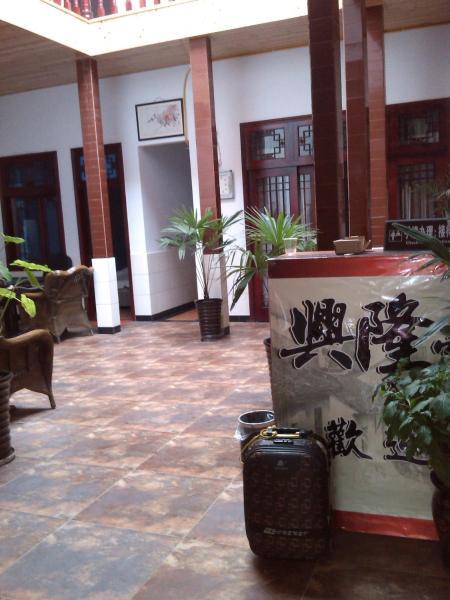 Hotel Pictures: Xinglong Inn, Qionglai