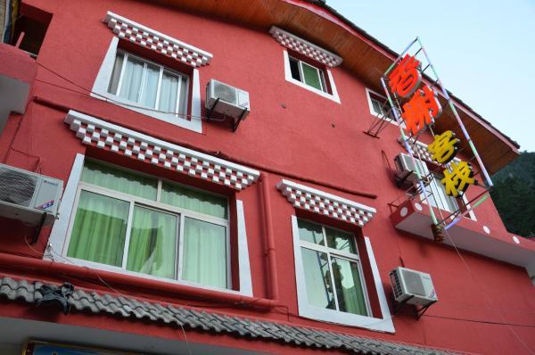 Hotel Pictures: Jiuzhaigou Xiangxie Inn, Jiuzhaigou