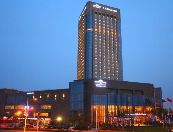 Hotel Pictures: Howard Johnson Tianzhu Plaza Fuyang, Fuyang