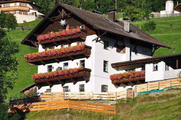 Foto Hotel: Haus Bergwerk, Fulpmes