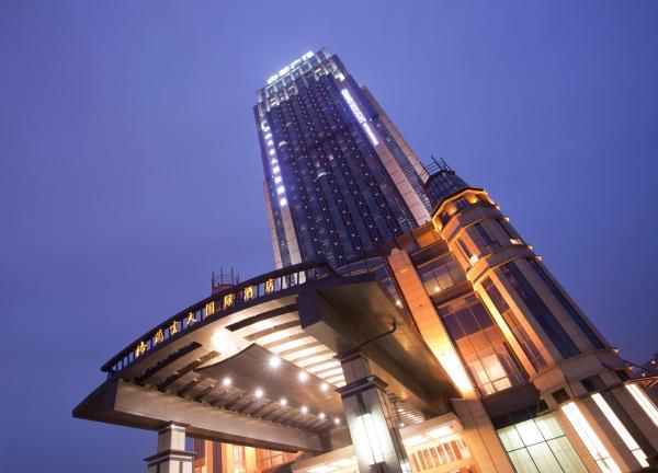 Hotel Pictures: Grand Skylight International Hotel Nanchang Ganjiang North Road, Nanchang