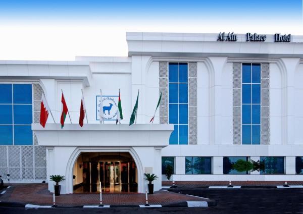酒店图片: Al Ain Palace Hotel Abu Dhabi, 阿布扎比