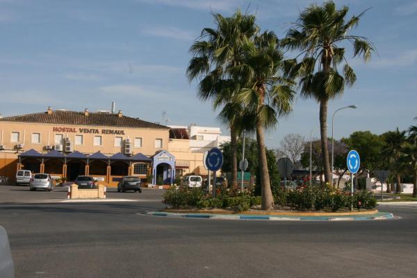 Hotel Pictures: Hostal Renaul, Lebrija
