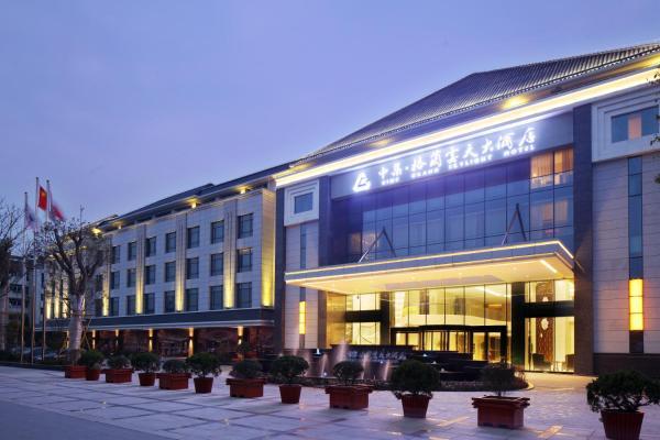 Hotel Pictures: Grand Skylight CIMC Hotel Yangzhou Yangzijiang North Road, Yangzhou