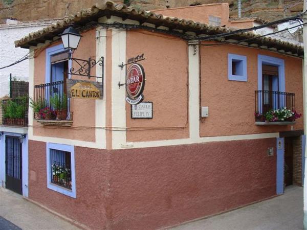 Hotel Pictures: El Canton, Los Fayos