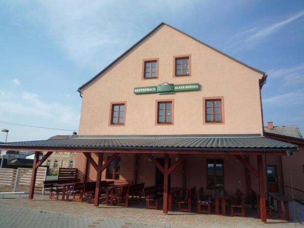 Hotel Pictures: , Vikýřovice