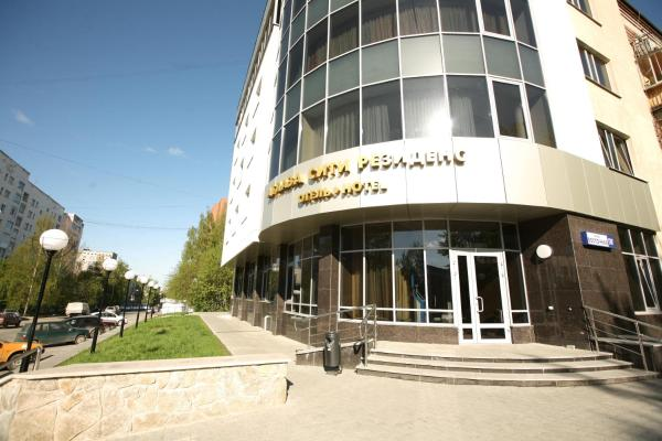 酒店图片: ATLAZA City Residence, 叶卡捷琳堡