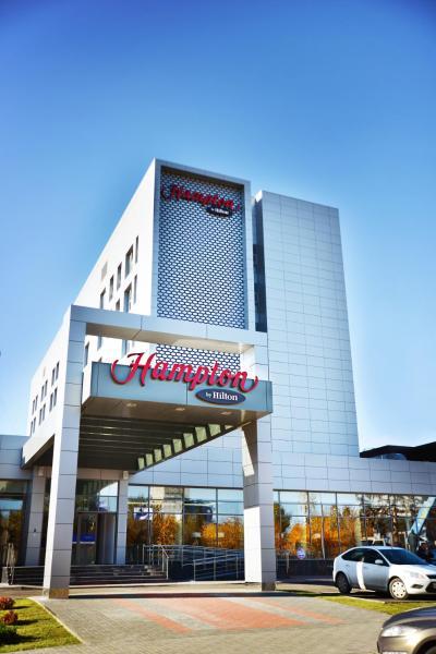 Foto Hotel: Hampton by Hilton Volgograd Profsoyuznaya, Volgograd