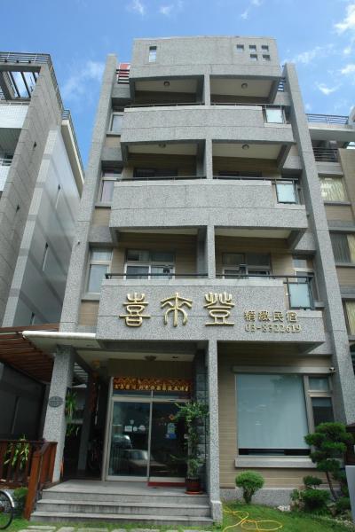 Φωτογραφίες: Hualien Sheraton Hostel, Hualien City