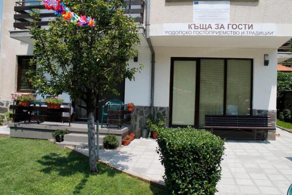 Hotel Pictures: Borani Guest House, Zlatograd
