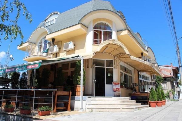Photos de l'hôtel: Fantasy Guest House, Sapareva Banya