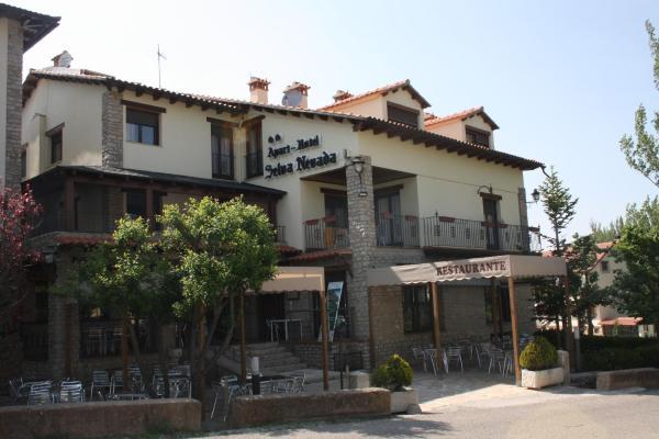 Hotel Pictures: Apart-Hotel Selva Nevada, La Virgen de la Vega