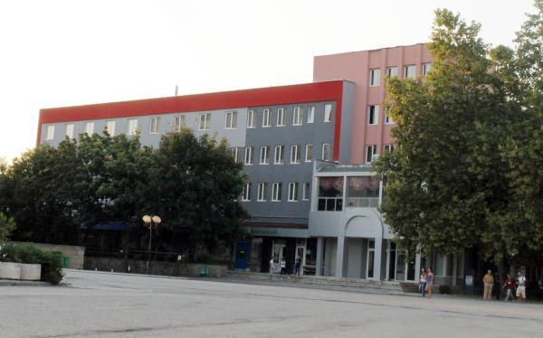 Fotos do Hotel: Hotel Mizia, Targovishte