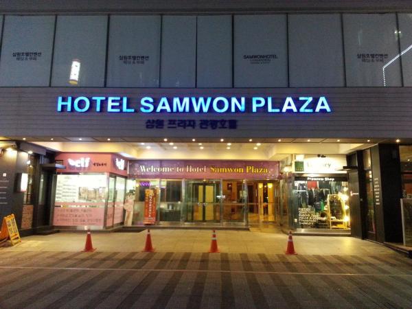 Zdjęcia hotelu: Samwon Plaza Hotel, Anyang