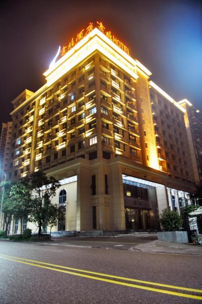 Hotel Pictures: Jibei Hotel, Chongqing