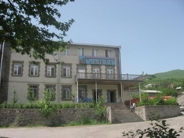 酒店图片: Kyores, Goris