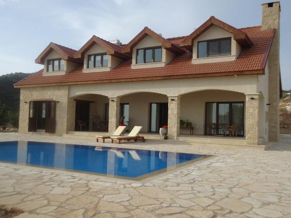 Hotel Pictures: , Ayios Athanasios