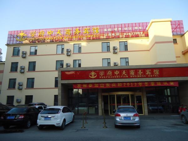 Hotelbilder: Jinan Xuefu Zhongtian Business Hotel, Jinan