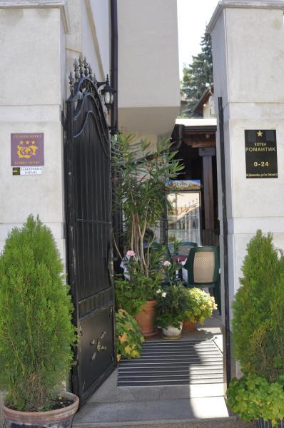 Фотографии отеля: Hotel Complex Romantic, София