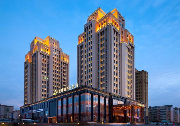 Hotel Pictures: Changchun Abritz Hotel, Changchun