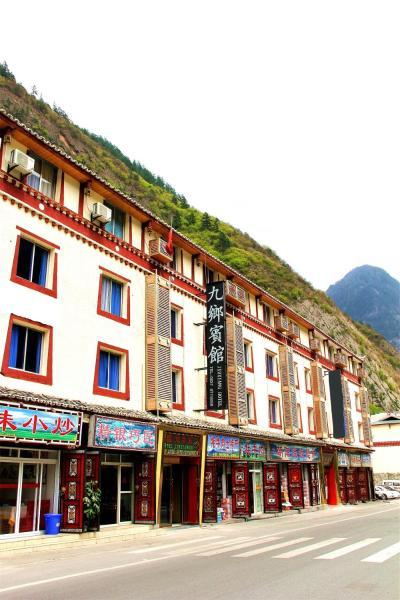 Hotel Pictures: Jiuxiang Hotel, Jiuzhaigou