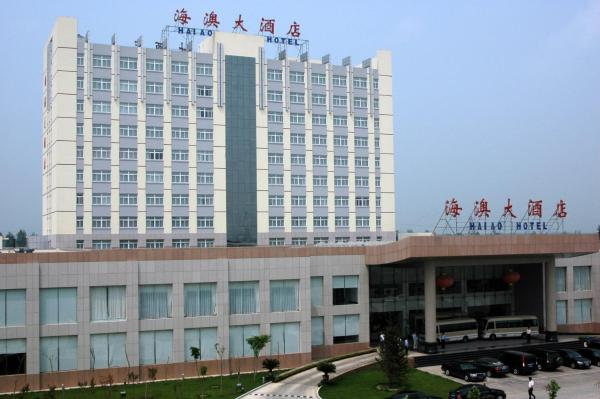 Hotel Pictures: Hai Ao Hotel, Caofeidian