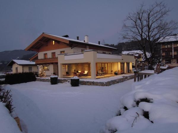 酒店图片: Alpine Active Weitgasser, 弗拉绍