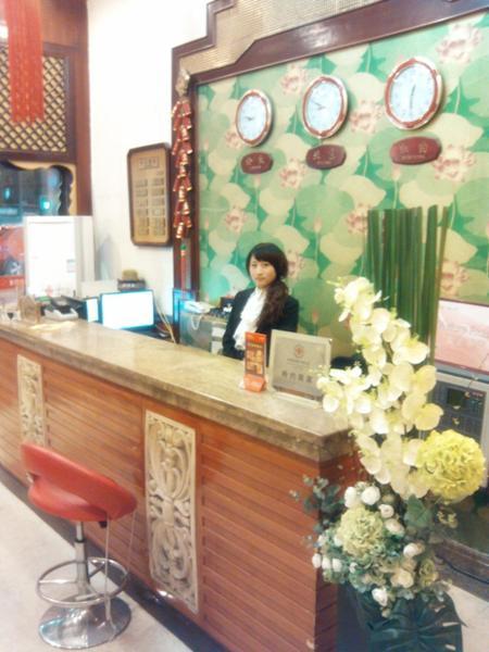 Hotel Pictures: Dujiangyan Jin An Hostel, Dujiangyan