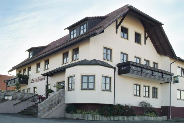 Hotel Pictures: Hotel - Restaurant Eberlwirt, Bruckberg