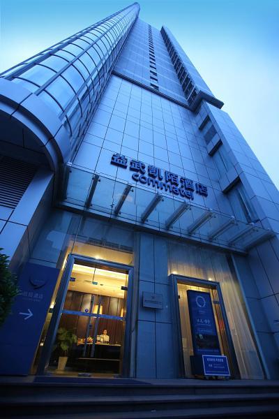 酒店图片: Yi-Wu Commatel Hotel, 广州