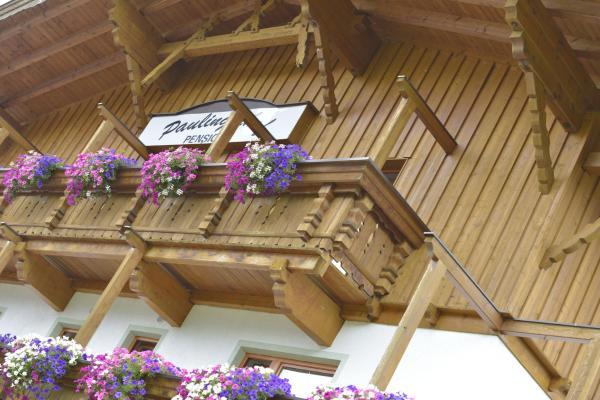 Φωτογραφίες: Paulingerhof, Ίνσμπρουκ