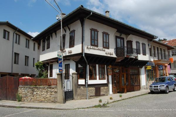 Hotel Pictures: Kazasovata Guest House, Tryavna