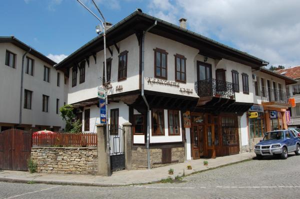 Hotellbilder: Kazasovata Guest House, Tryavna