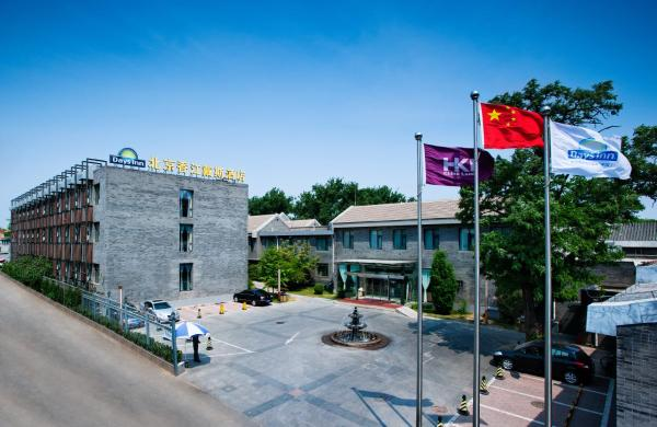 酒店图片: Days Inn Forbidden City Beijing, 北京