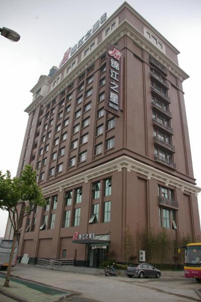 Hotel Pictures: Jinjiang Inn - Shanghai Songjiang University Town, Songjiang